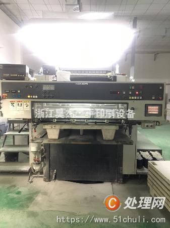 二手多色印刷机