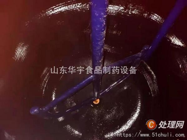 二手搪瓷反应釜