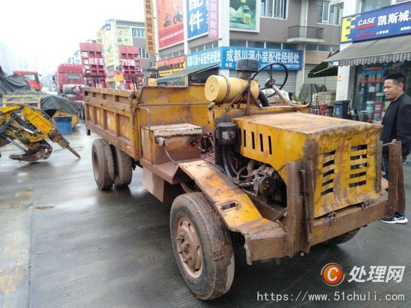 二手矿山机械