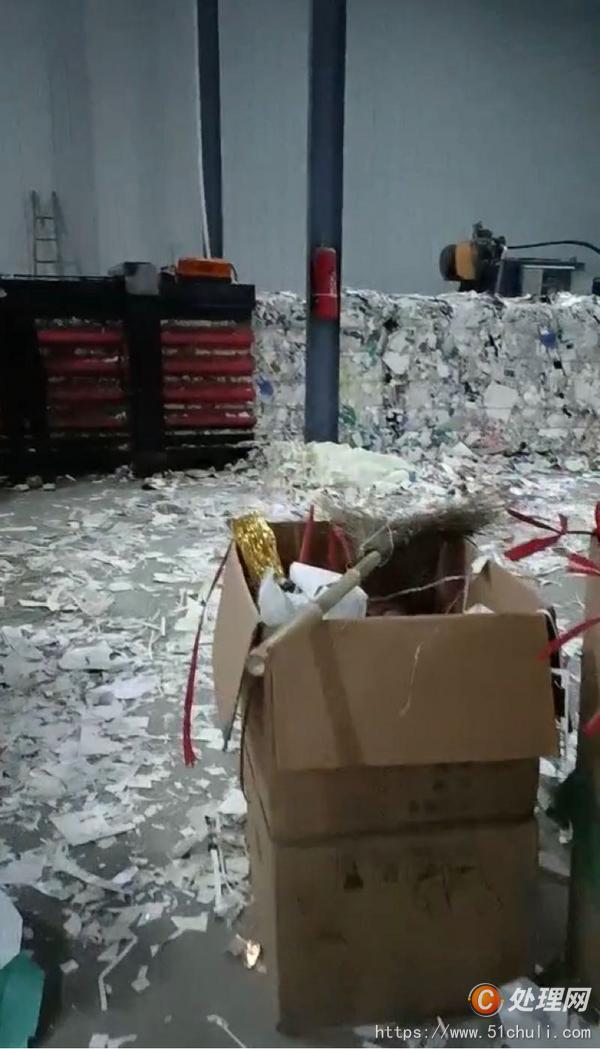 二手废纸打包机