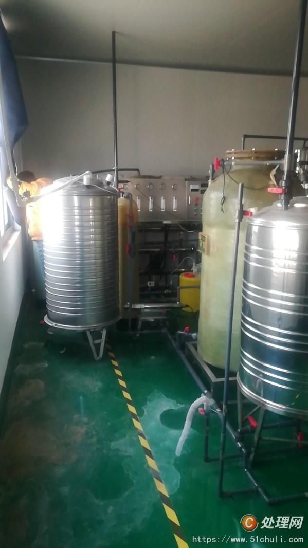 二手纯净水设备