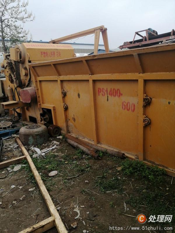 二手木材破碎机