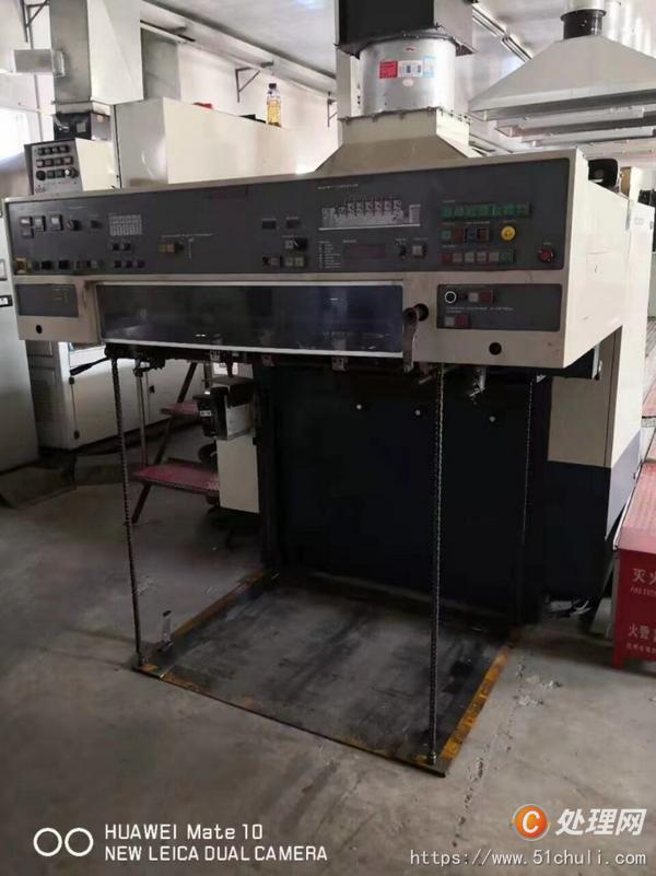二手平版印刷机