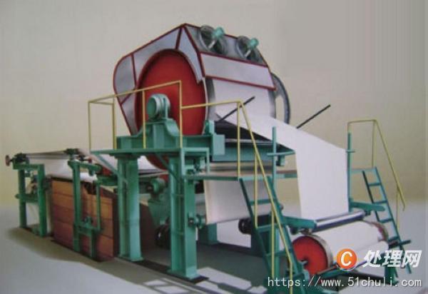 二手造纸机
