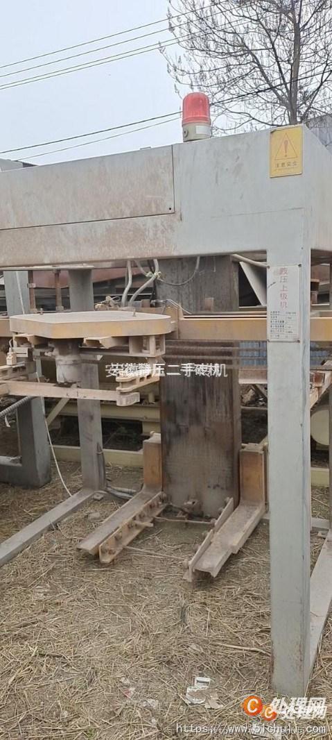 二手水泥生产线