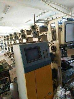 二手凸版印刷机