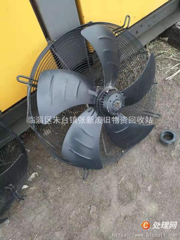 二手空调风机