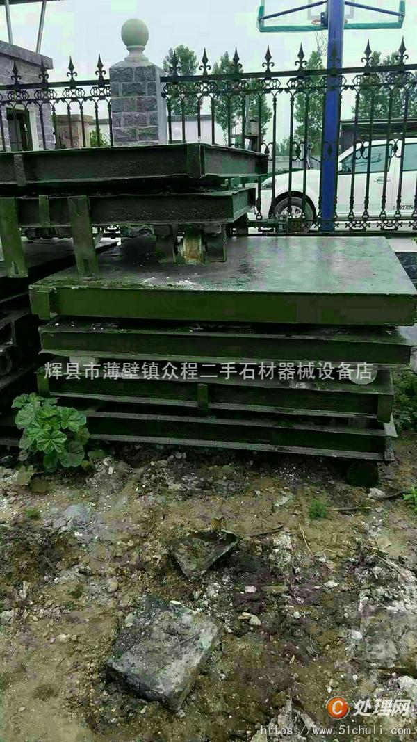 二手锯石机
