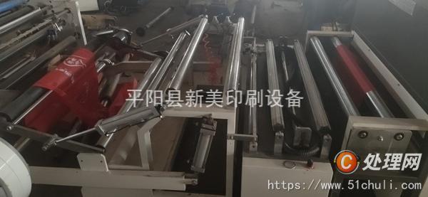 二手丝印机