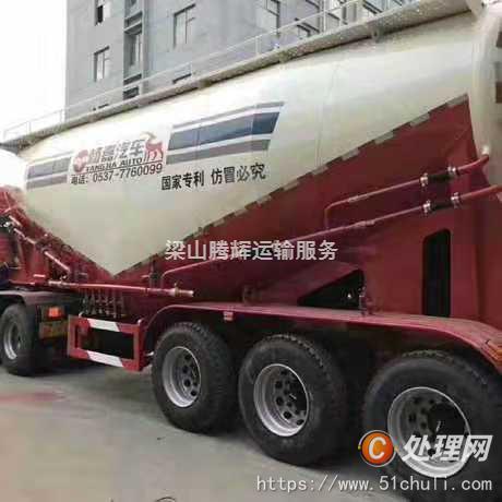 二手水泥罐车