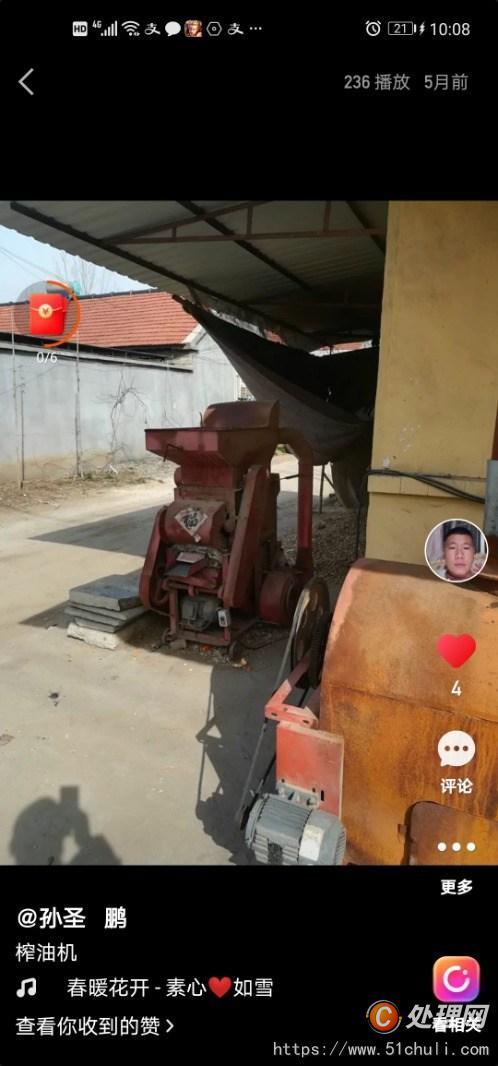 二手榨油机