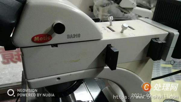 二手显微镜