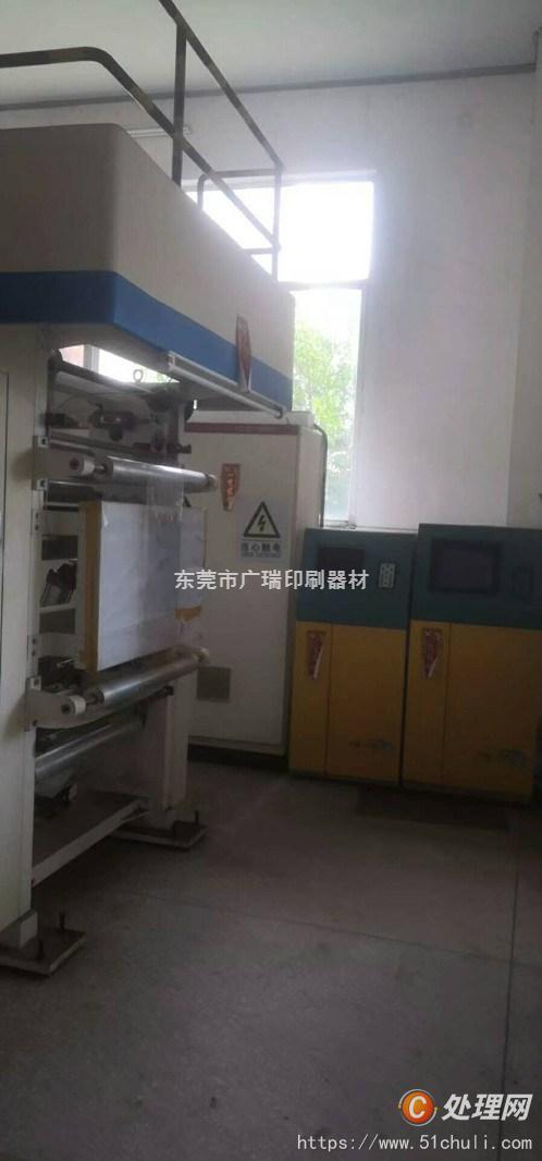 二手凹版印刷机