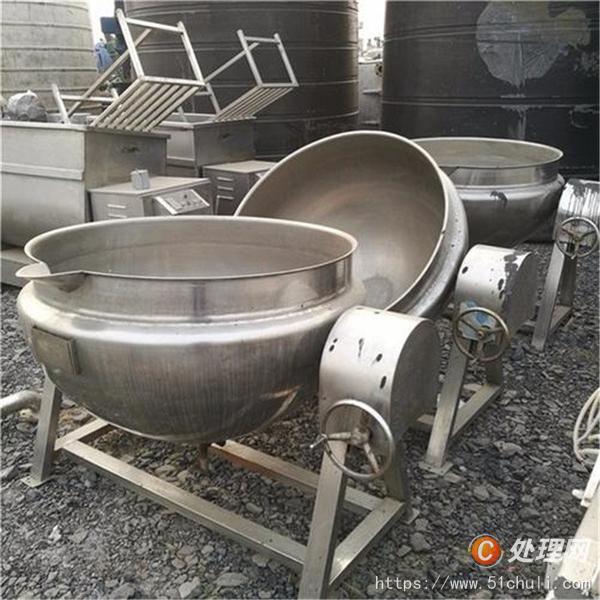 二手夹层锅