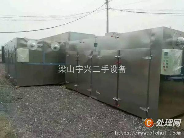 二手干燥机