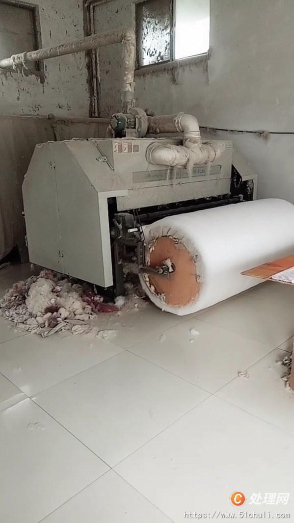 二手绗缝机