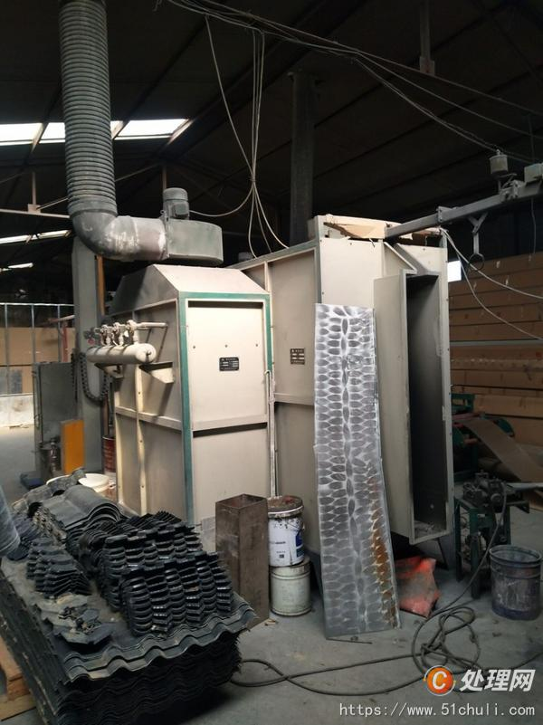 二手喷粉生产线