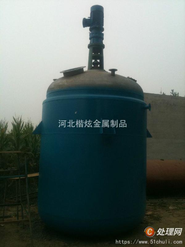 二手电加热反应釜