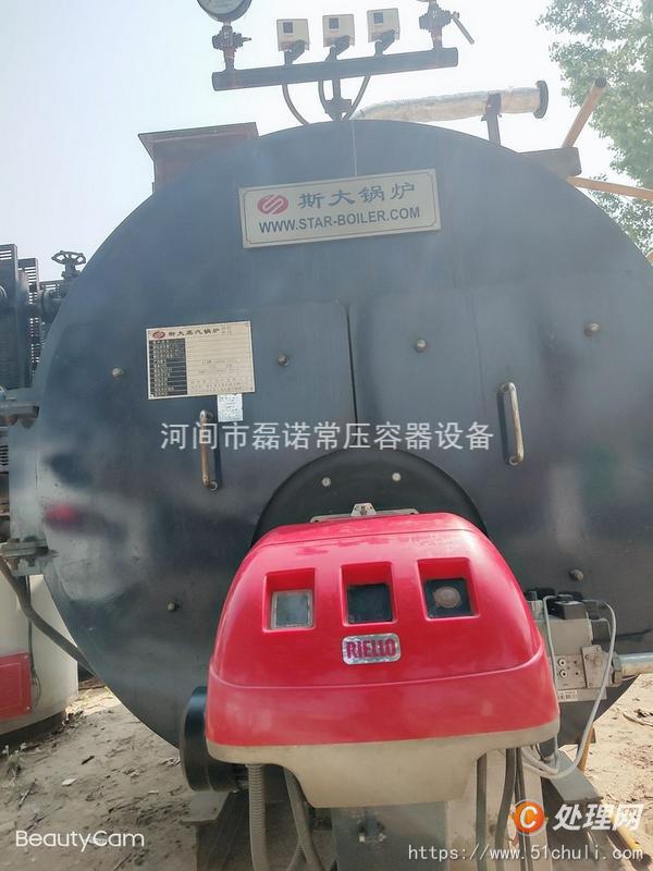 二手蒸汽锅炉