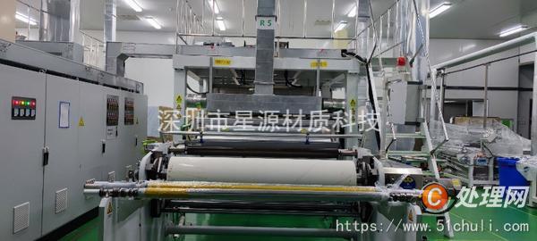 二手纺织配套设备