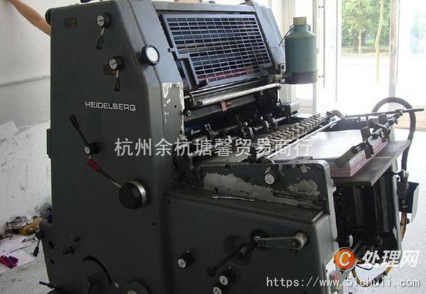 二手单色胶印机