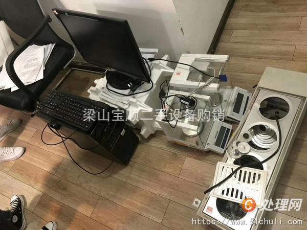 二手实验室设备