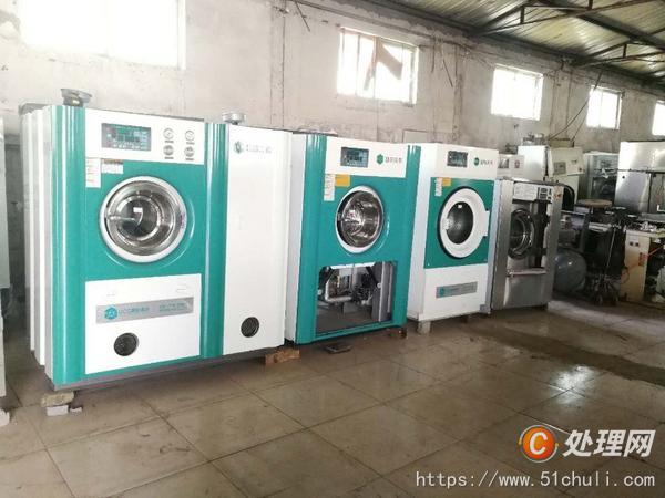 其他二手洗涤设备