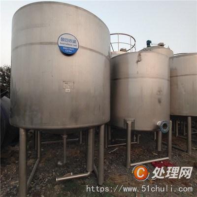 二手乳品厂设备