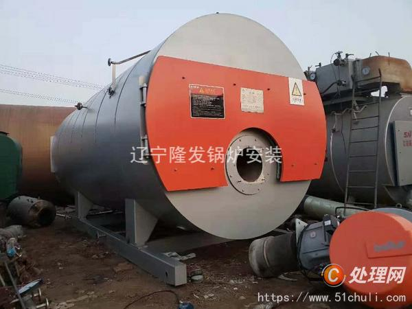 二手燃油锅炉