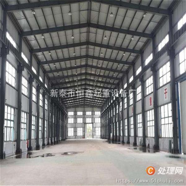 二手钢结构厂房