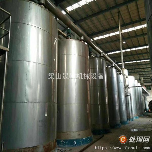 其他化工油脂设备