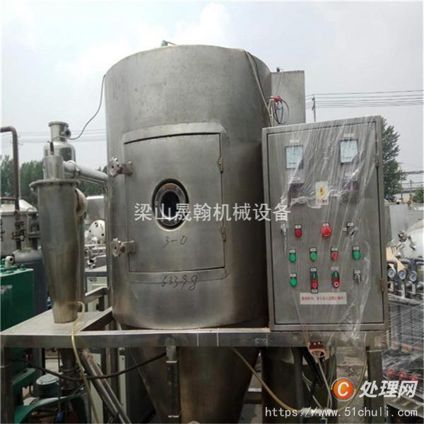 二手喷雾干燥机
