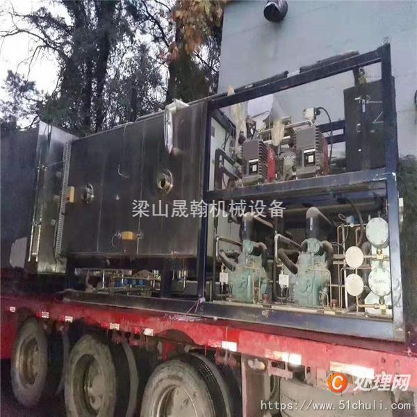 二手冻干机