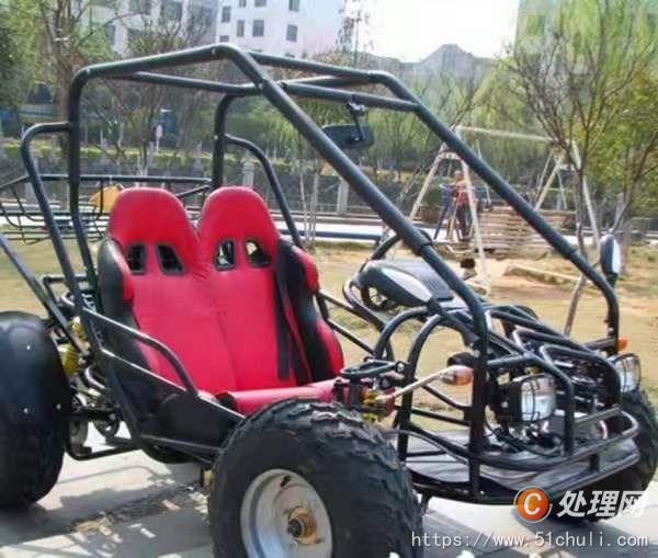 其他车式游乐设备