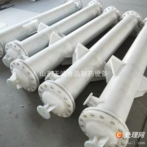 二手板式冷凝器