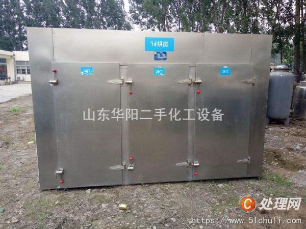 二手热风循环烘箱