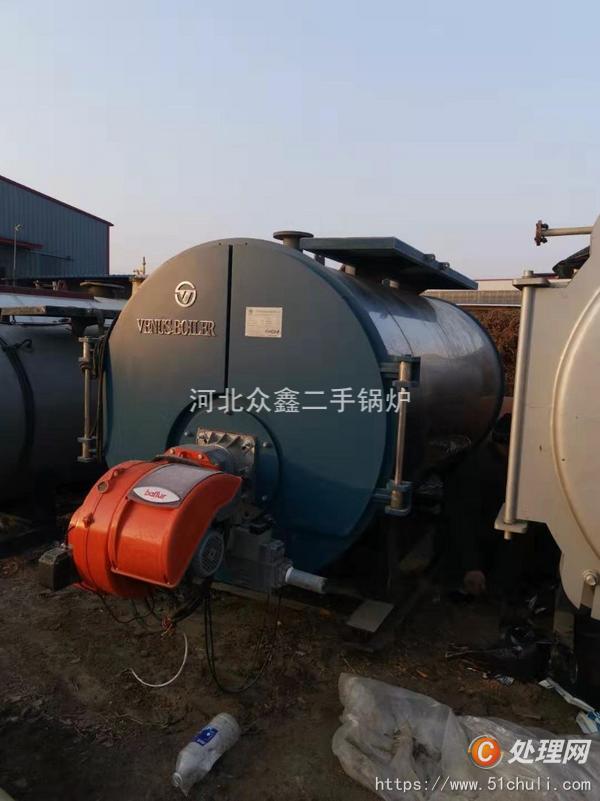 二手热水锅炉