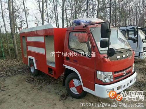 二手消防车