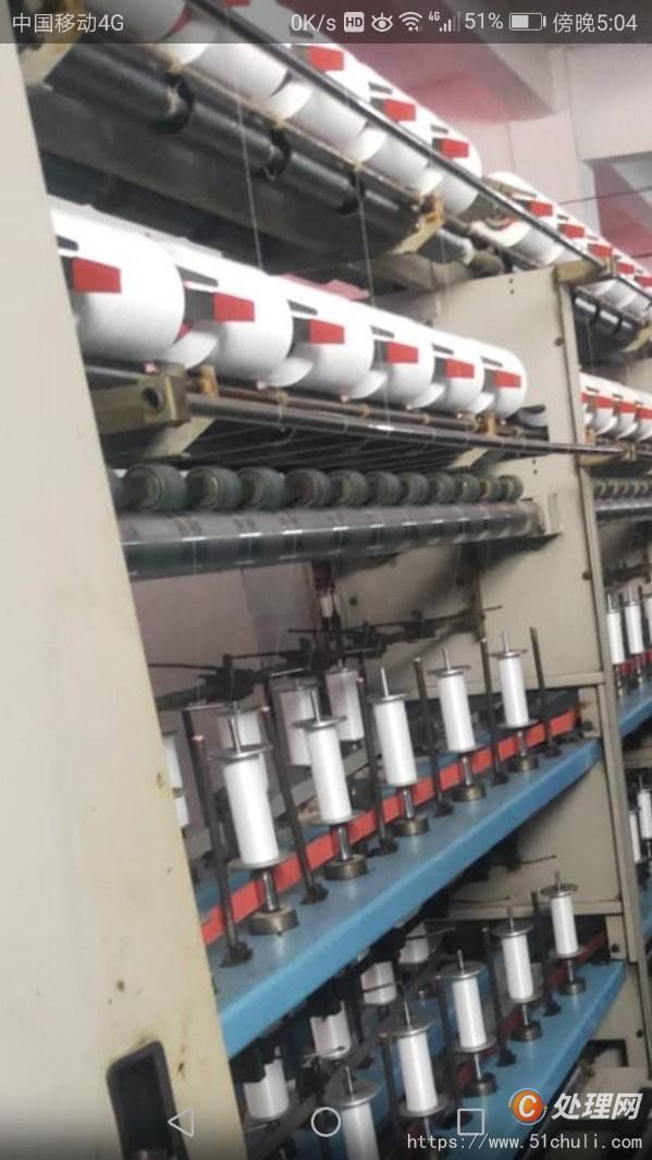 二手化纤机械