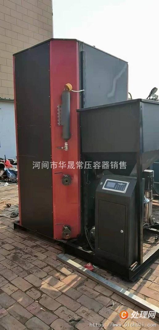 二手蒸汽发生器