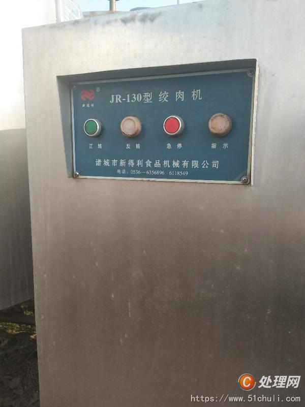 二手蒸发器
