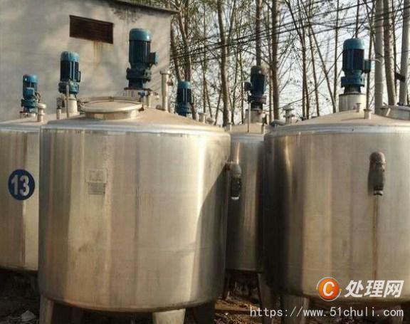 二手制药废水处理设备