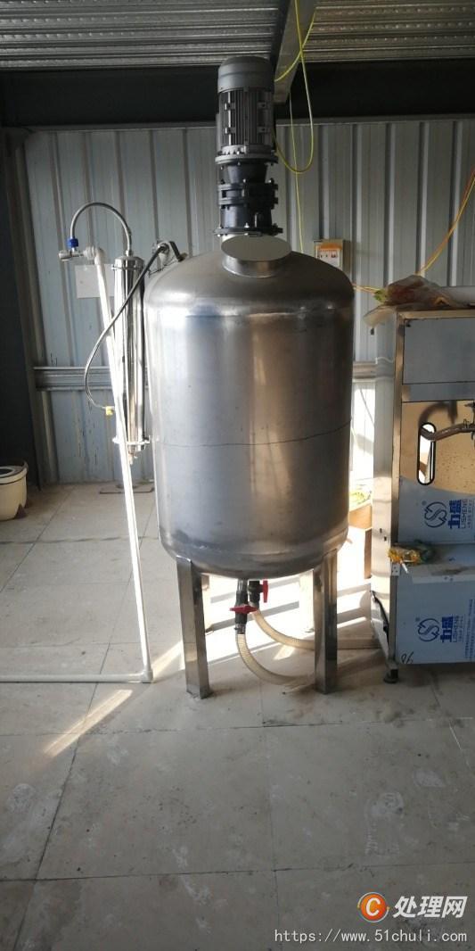 二手洗衣液生产设备