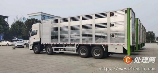 二手猪苗运输车