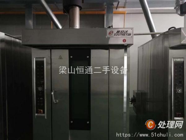 二手食品加工机械