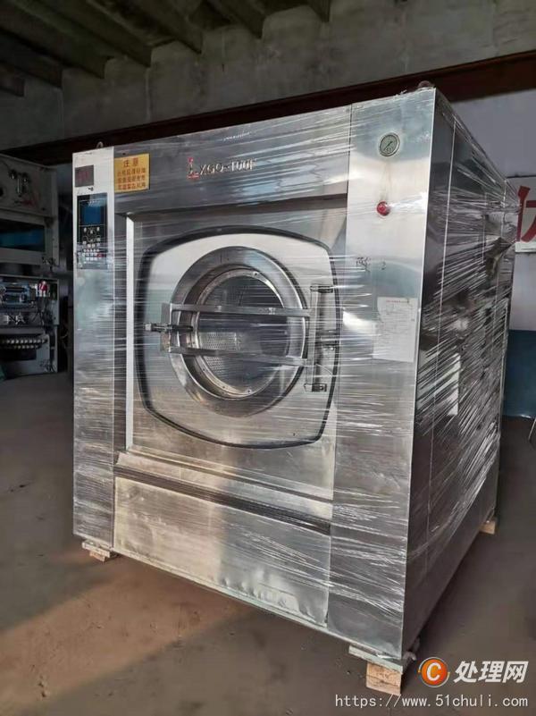二手干洗机