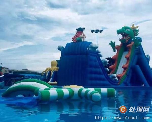 其他水上游乐设备