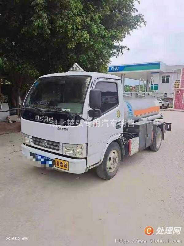 二手油罐车
