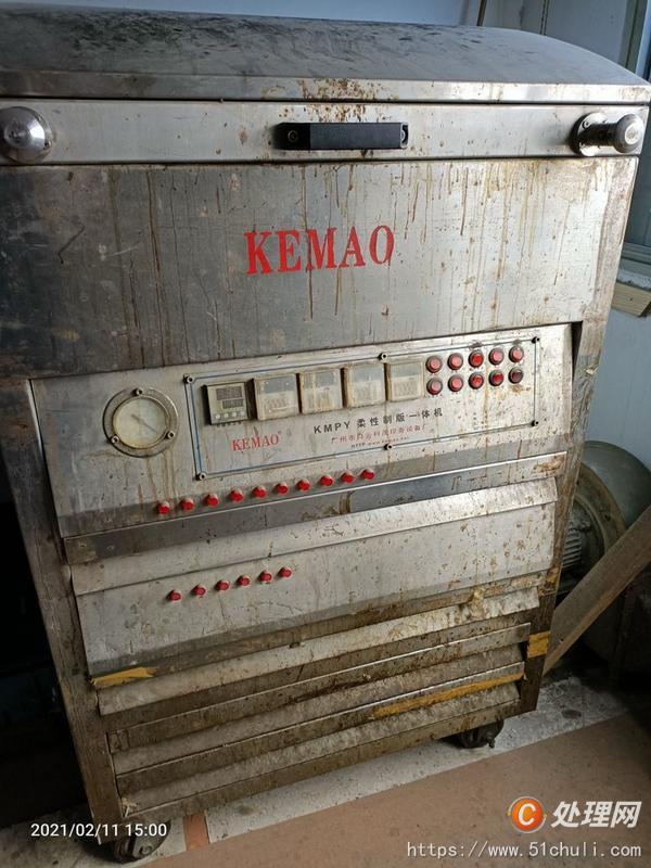 二手柔版印刷机