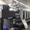 出售2004年原装德国海德堡CD102-4高配标配各一台厂机